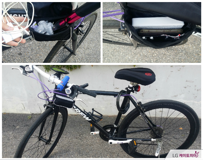 usb 선 등을 보조가방에 잘 챙겨넣은 자전거를 준비한다.