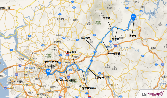 반포에서 춘천까지 자전거 여행 경로