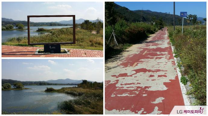 대성리역 부근 물의 정원 자전거 도로