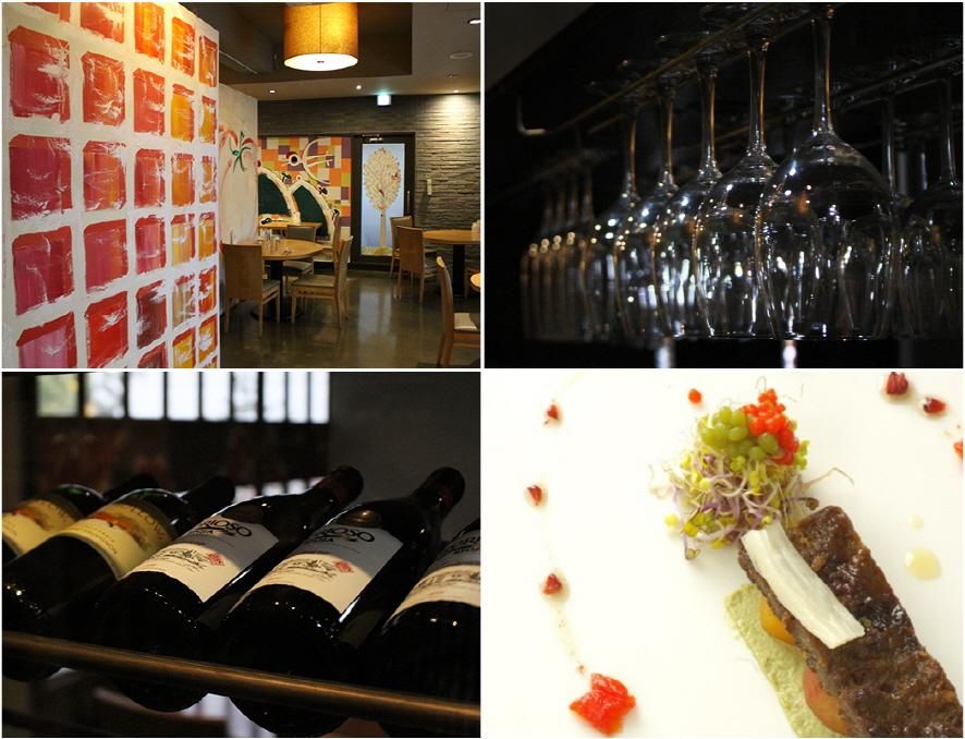 분자요리 전문 레스토랑 '초록바구니' 실내와 음식