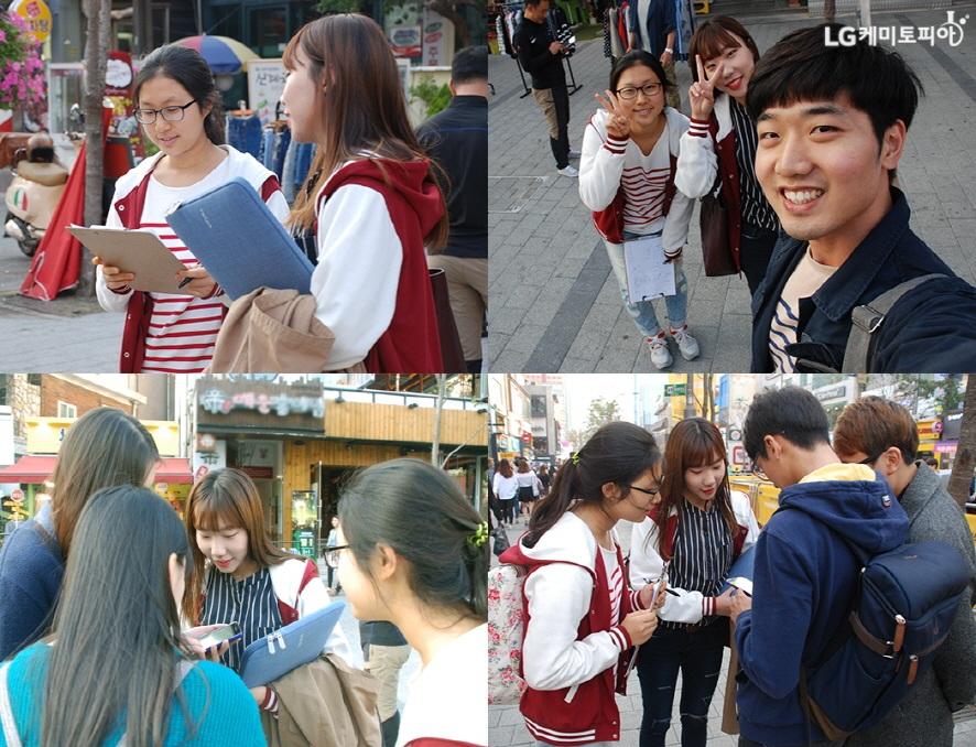(사진)대학생 에디터들이 길에서 설문조사를 하는 모습