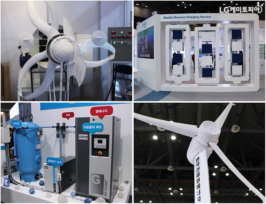 전시장의 신재생에너지 기술: 풍력발전, 태양열 발전 기기 사진