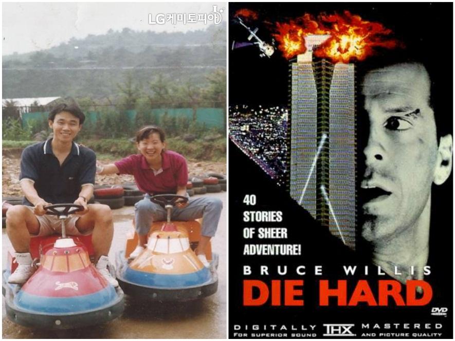 장난감 자동차를 타는 엄마와 아빠 사진, 영화 다이하드 포스터