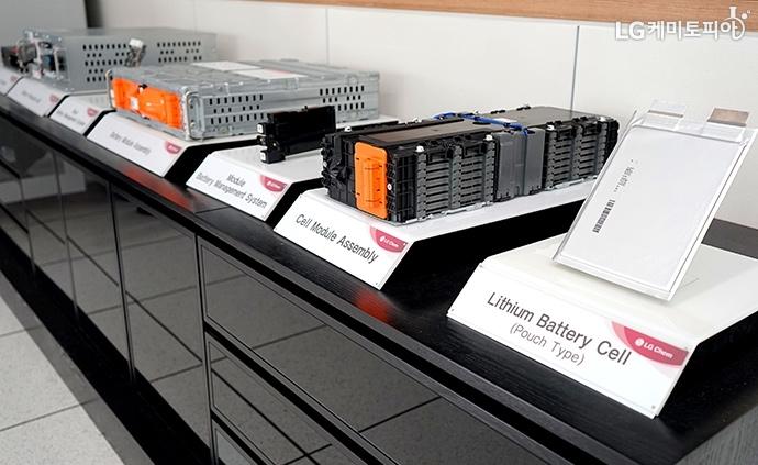 LG화학의 다양한 ESS 시스템 설비