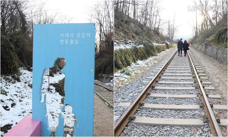 7호선 천왕역 항동철길 선로 사진