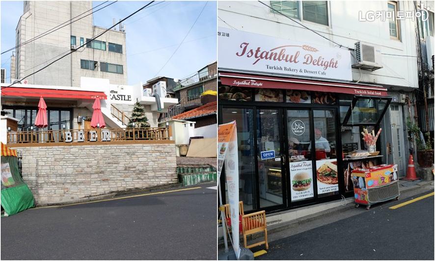 6호선 우사단길의 이국적인 카페 사진