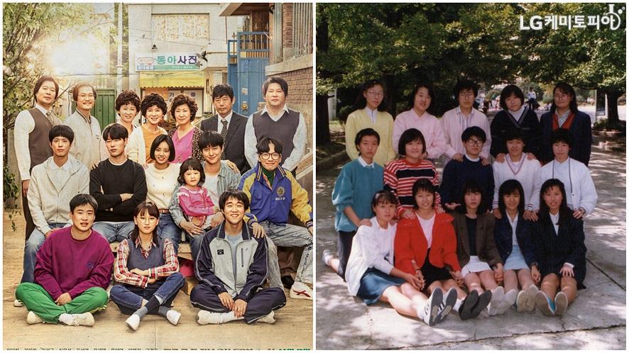 응답하라 1988 공식 포스터와 실제 1988년 엄마와 친구들의 단체 사진