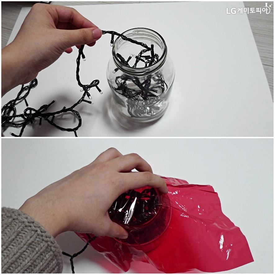 유리 그릇 안에 꼬마전구를 넣고 색 있는 셀로판지로 입구를 감싼다.