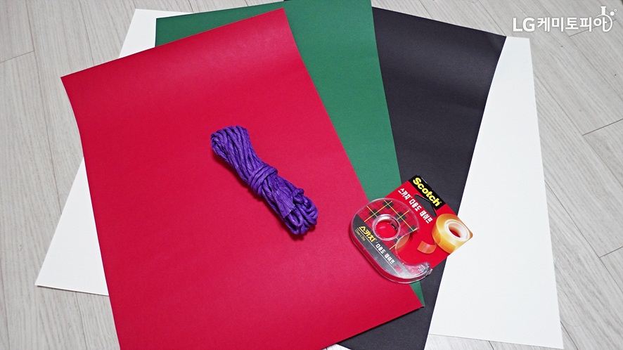 흰색, 빨강, 검정, 초록 도화지와 보라색 노끈, 스카치테이프 사진