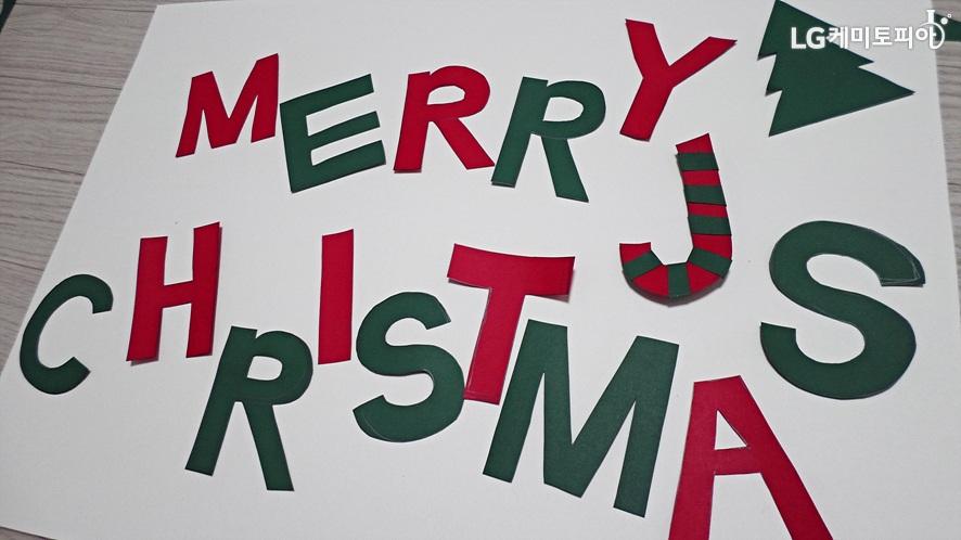 빨강과 초록 색지로 Merry Christmas라는 글자와 트리 모양 장식을 오린다.