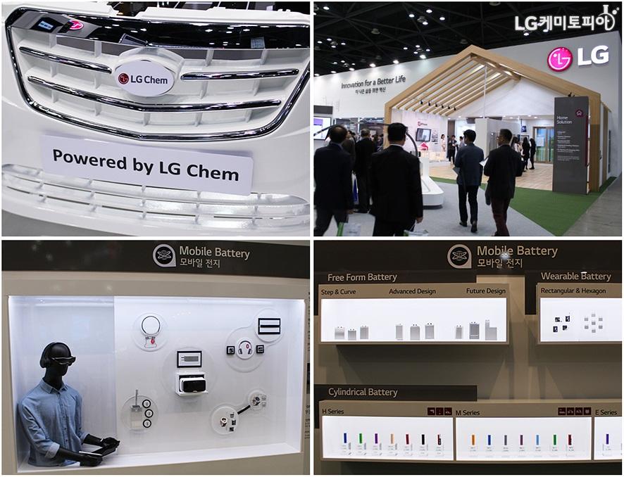 Powered by LG Chem이라고 쓰여진 자동차, 태양열 발전 시설이 더해진 가정집 세트, 다양한 LG화학의 모바일 배터리들이 전시된 전시장 내관