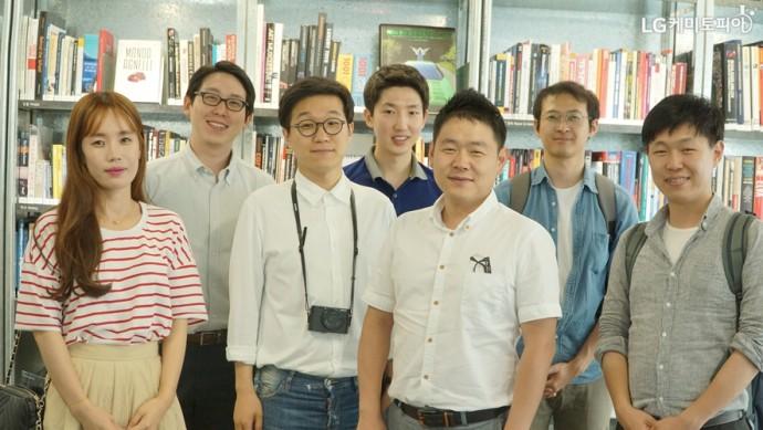 lg브랜드 엠버서더 7인 단체사진