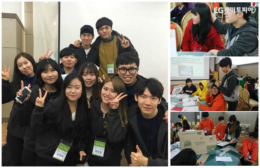 화학캠프 멘토들의 단체 사진