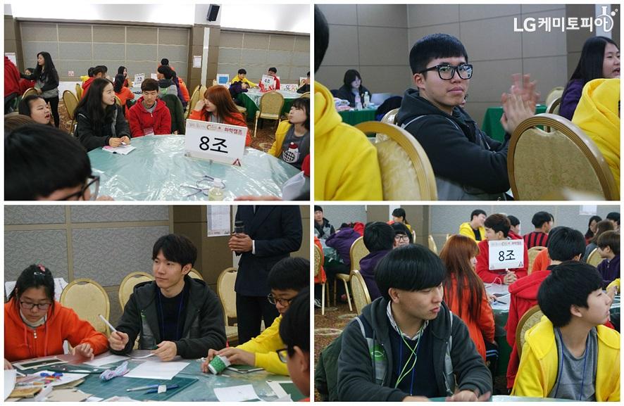 멘토와 어린이들의 화학캠프 참가 모습