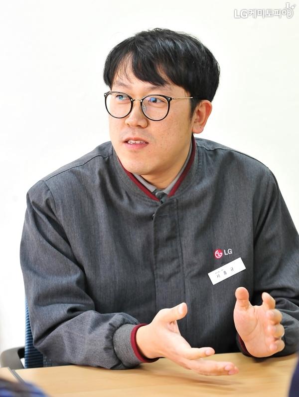 여수공장 공무팀 서홍규 대리