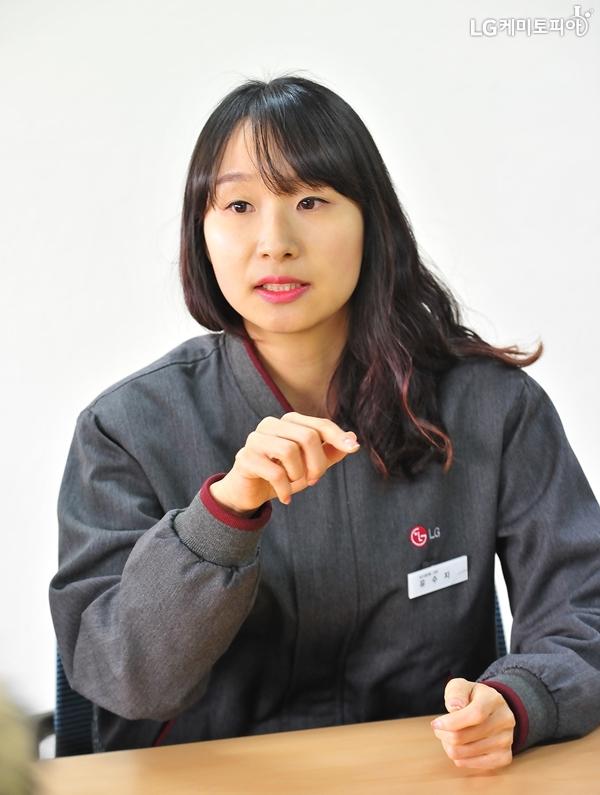 여수공장 생산팀 유수지 대리