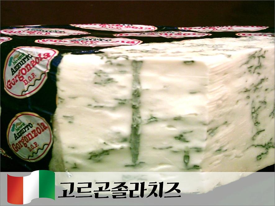 고르곤졸라 치즈
