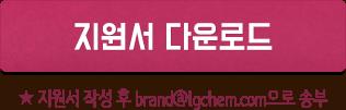 chem_editor_btn