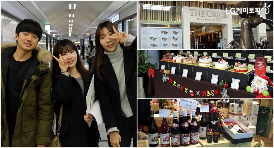 트윈타워 지하 공간의 케미와 베짱이팀. 식당과 제과점, 커피숍 등이 있다.