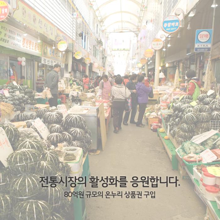LG_페이스북_내수경기3-7_160126