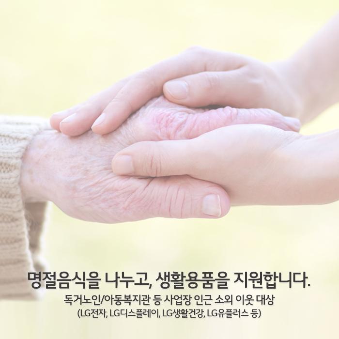 LG_페이스북_내수경기4-5_160126