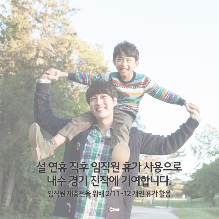 LG_페이스북_내수경기5-5_160126