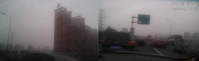 북경 출장 당시 미세먼지 모습
