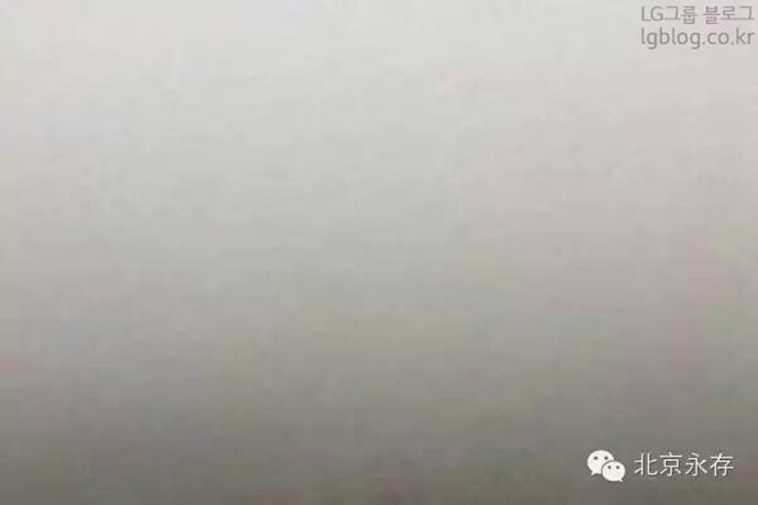 베이징에 사는 친구가 11월 30일 핸드폰으로 직접 찍어서 보내준 사진