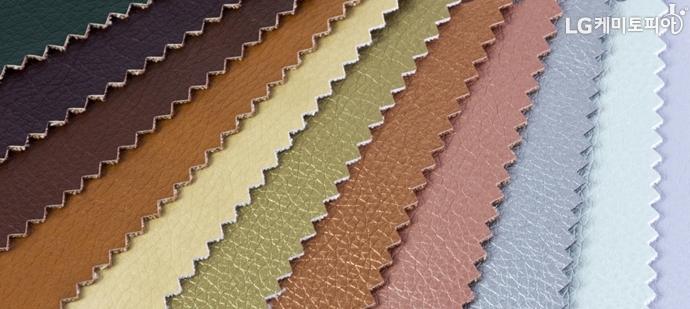여러 장의 다양한 색깔의 인조가죽 샘플