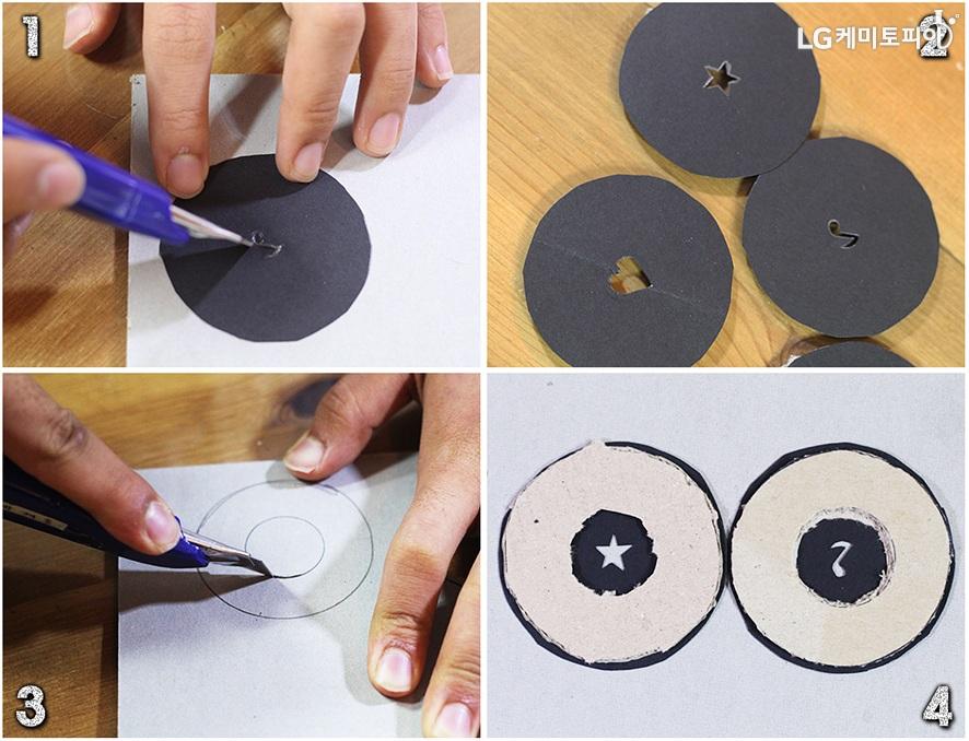 필터 제작 과정: 1. 렌즈 구경의 크기대로 검은색 도화지를 동그랗게 오려냅니다/ 2. 그 정중앙에 개인의 취향에 맞추어 원하는 모양으로 구멍을 내주세요! / 3. 두꺼운 도화지를 도넛모양으로 잘라서 풀로 붙여 덧대었어요. / 4. 렌즈 앞에 필터를 테이프로 고정
