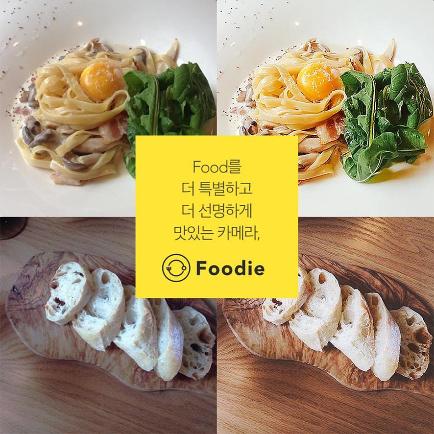 Foodie 어플소개-푸드를 더 특별하고 더 선명하게 맛있는 카메라, 푸디ⓒLINE Korea 공식 페이스북