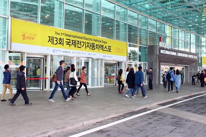 제3회 국제전기자동차엑스포 전시장 입구 전경