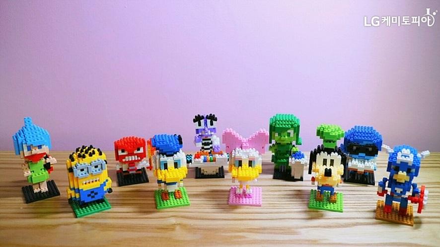 나노블럭으로 만든 미키마우스, 미니언즈 등의 애니메이션 캐릭터들