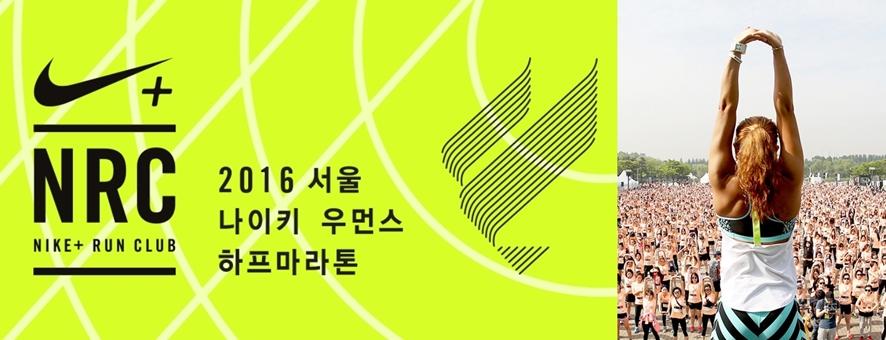 ⓒNike 한국 공식 홈페이지