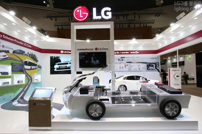 LG 전기차 전시 부스 전경
