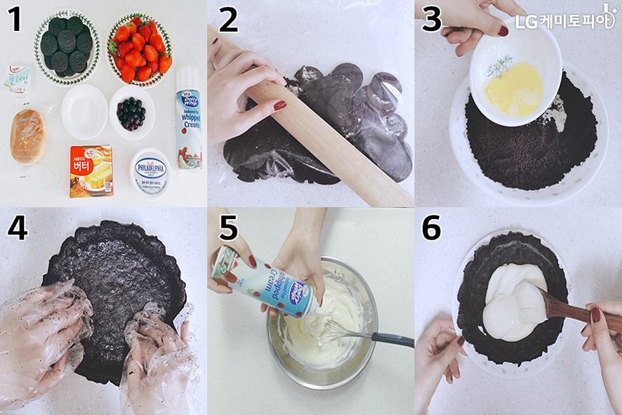 시중에 파는 오레오과자를 비닐에 넣어 가루로 만든 후, 녹인 버터와 섞어 준다. 냉동실에서 굳힌 후에 그릇모양으로 속을 비운다. 그 속에 요거트와 크림치즈를 녹여 붓고 마지막으로 딸기를 올려 세팅하면 끝.