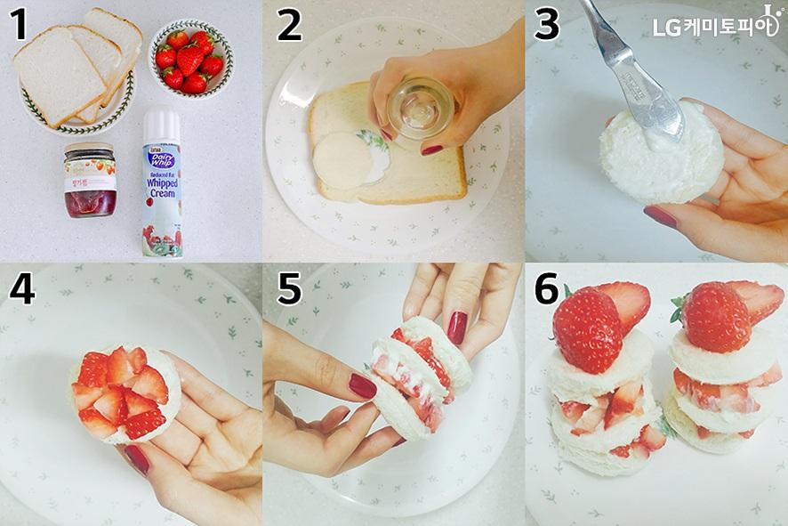 식빵을 동그란 모양으로 만들어 그 위에 생크림을 발라준다. 조각낸 딸기를 얹고 또 한장의 식빵을 올린다. 같은 방법으로 2번 반복하면 딸기 쇼트 케이크 완성.