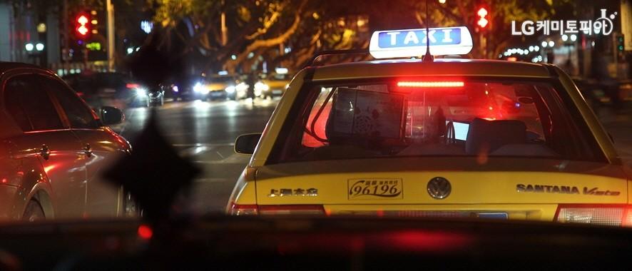 중국의 '밤(夜)'