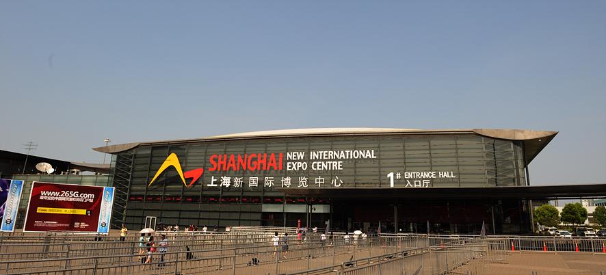 '2016 차이나플라스'가 열리고 있는 상하이 신 국제전시중심 (c)wikipedia