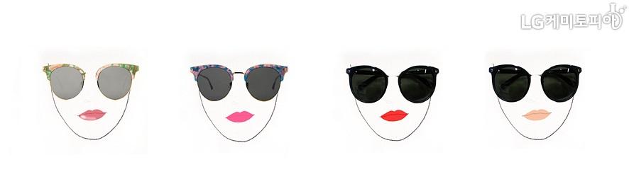 입술 색 메이크업에 따른 선글라스 렌즈 색상