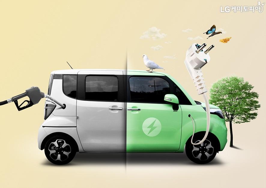 자연 친화적인 전기 자동차와 일반 화석연료 자동차의 합성 사진