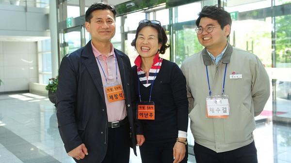 청주공장 채수길 사원 가족