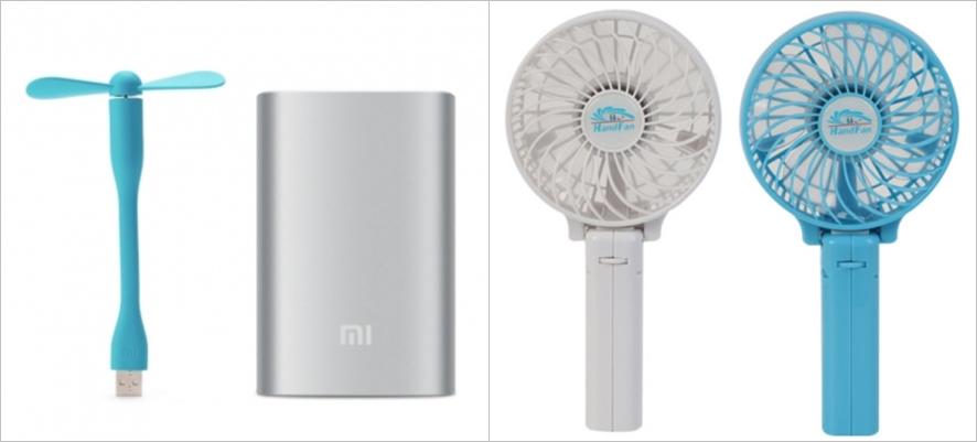 왼쪽부터 샤오밍 USB선풍기, 프롬비 토데이노 핸디선풍기