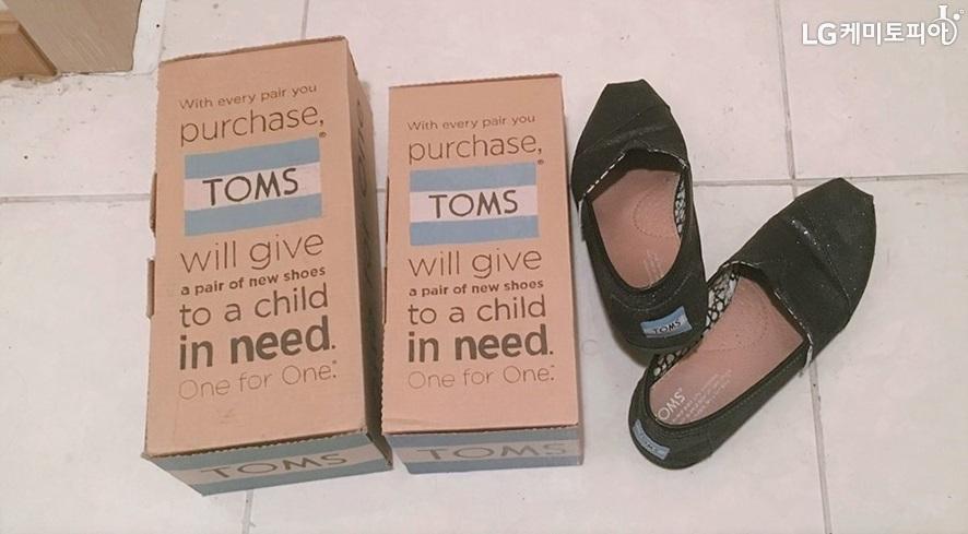 TOMS 신발과 박스