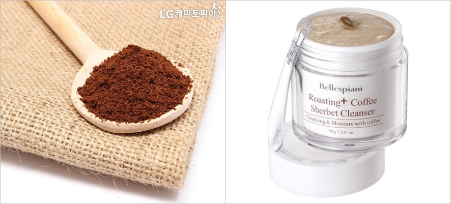왼쪽부터 커피가루와 우측 커피클렌저 모습