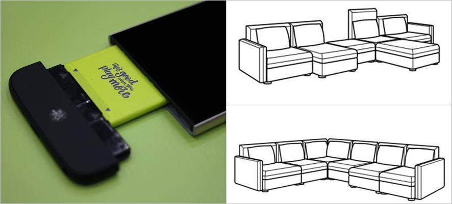 (왼쪽부터)LG G5 하이파이 모듈ⓒMaurizio Pesce, flickr.com/ 이케아 모듈형 가구 발렌투나 카다로그에 나온 소파 조합법ⓒIKEA