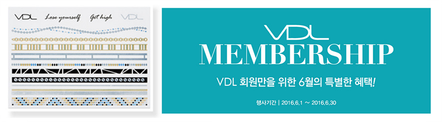 vdl 헤나스티커 이미지와 멤버쉽 혜택 이벤트 배너 모습 (VDL 회원만을 위한 6월의 특별한 혜택!)