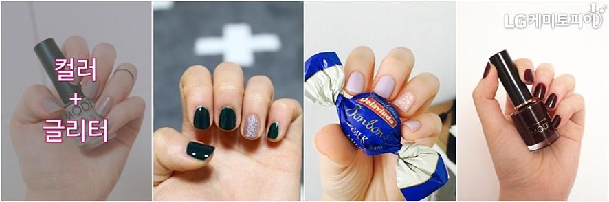 컬러+글리터. 색이 있는 매니큐어와 반짝이 매니큐어를 번갈아 바른 손톱