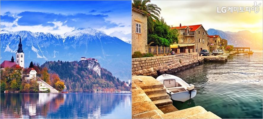 (왼쪽부터) 슬로베니아, 몬테네그로 전경