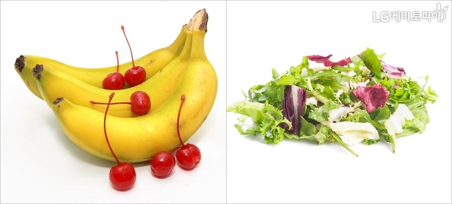 왼쪽에는 바나나와 체리가, 오른쪽에는 상추가 있다.